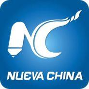 spanish.Xinhuanet.com: (Video) Mistral, el cable submarino de fibra óptica que conectará a Chile con Centroamérica